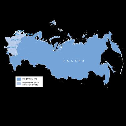 City Navigator Rusia NT